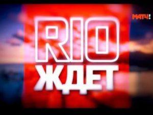 rio-d0b6d0b4d0b5d182-326x245-6442988