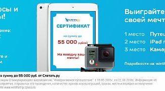 1413d185400_4-326x181-4630334