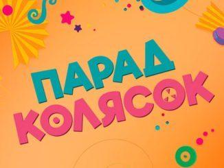 xparad_mama-326x245-jpg-pagespeed-ic_-kgai5y8sxa-3247671