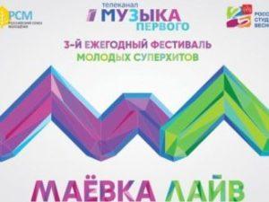 mayovd181a-live-326x245-3974310