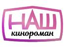 xnash_kinoroman_ru-png-pagespeed-ic_-vnzyzdosnb-5706380