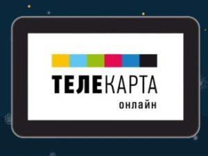 xtelekarta-online-326x245-jpg-pagespeed-ic_-pyldlmyquc-4307920