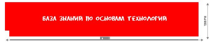 2_techno-6490519